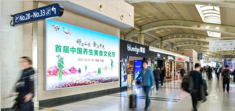 青岛机场T1出发层墙面灯箱广告(一个月)CA-Q3-T1
