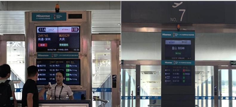 青岛机场T1出发层登机口航显屏广告(一个月)