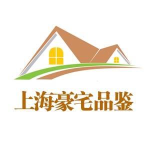 上海豪宅品鉴