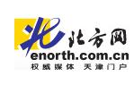 北方网-娱乐文字链首页推荐