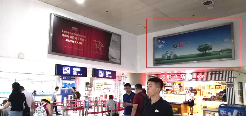 青岛机场T1出发层灯箱广告(一个月)CY-Q8-T1