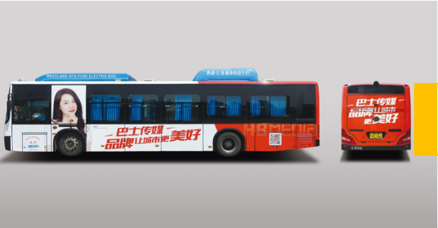 杭州城区公交单层巴士车身广告(一年)