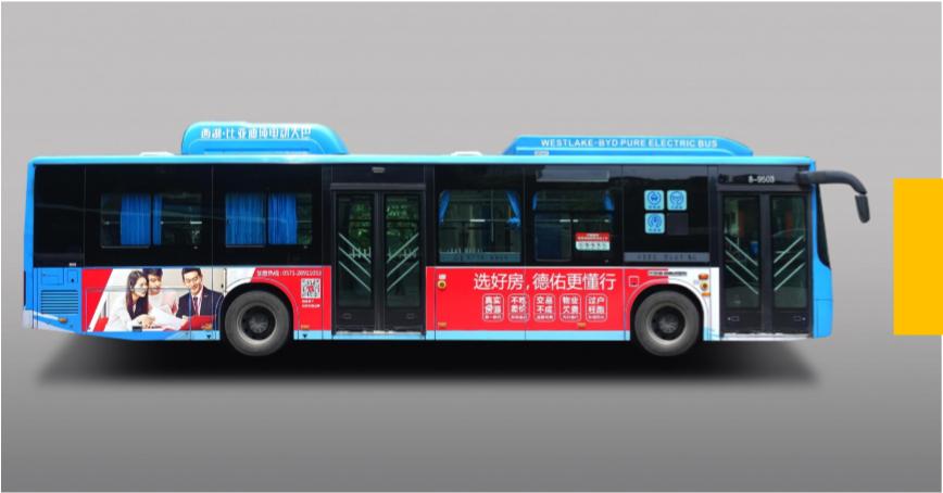 杭州市区公交双侧横幅车身广告(一年)