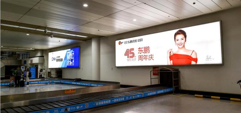 青岛机场T1出发层墙面灯箱广告(一个月)DA-Q5-T1