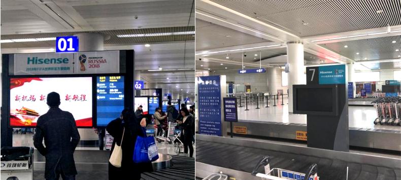 青岛机场T1出发层品牌LOGO及文字广告(一个月)