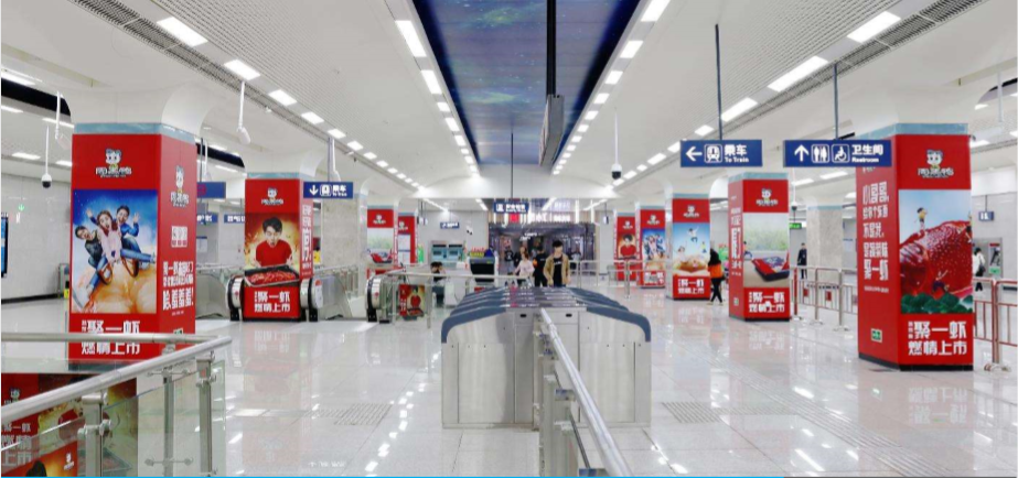 武汉地铁A+级站点主题站厅广告(4周)