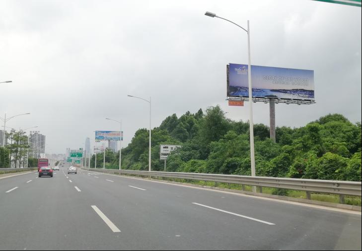G72泉南高速柳南段三岸至南宁东LQ20户外广告牌
