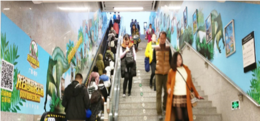 乌鲁木齐地铁A级站点品牌入口广告(4周)