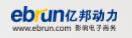 亿邦动力网微信头条广告(一期)
