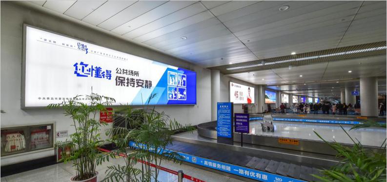 青岛机场T1出发层墙面灯箱广告(一个月)DA-Q4-T1