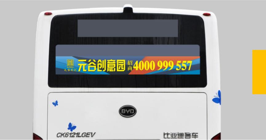 杭州公交车尾张贴A款广告(3个月)