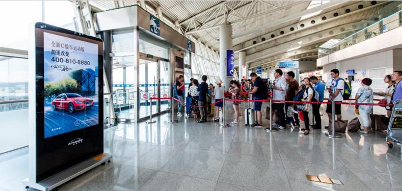 青岛机场T1出发层ADF广告(一个周)