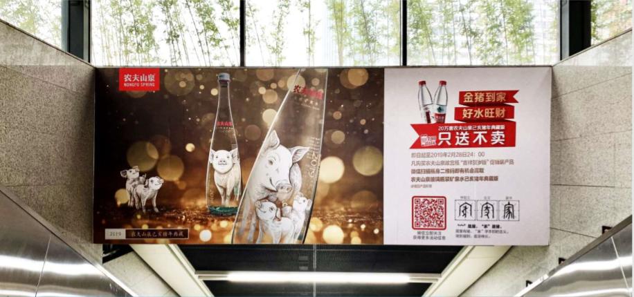 武汉地铁A+级站点梯顶贴广告(4周)