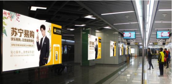 乌鲁木齐地铁A级站点轨行区十二封灯箱广告(4周)