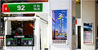 福建地区中石化加油站站内广告(一个月)