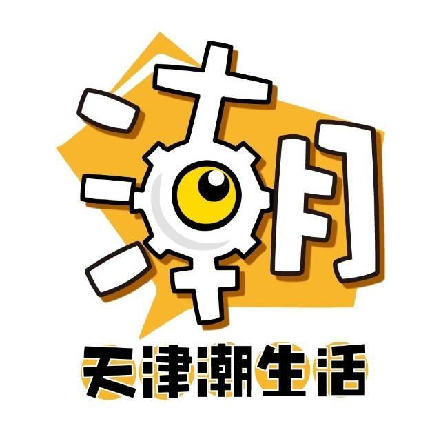 天津潮生活