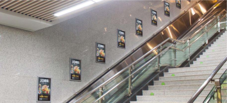 武汉地铁1号线梯牌广告(4周)