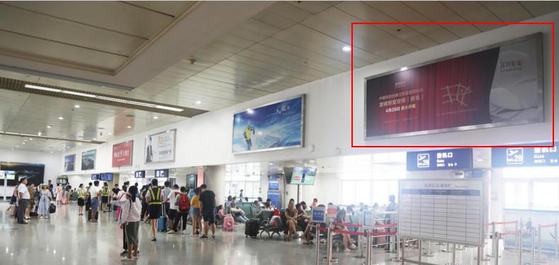 青岛机场T1出发层灯箱广告(一个月)CY-Q7-T1