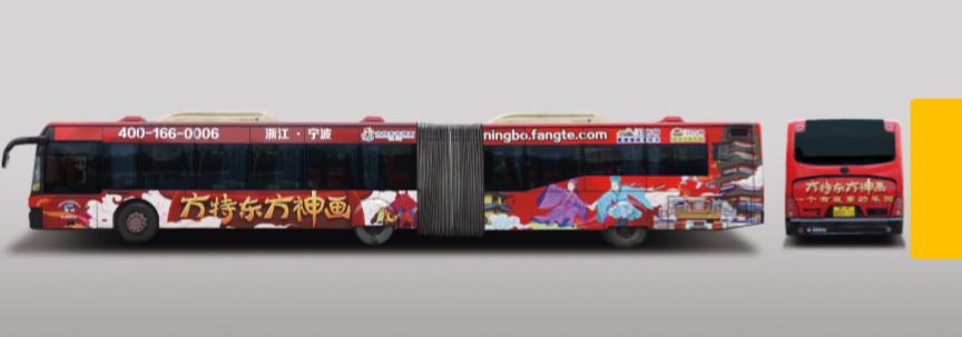 杭州市区公交BRT车身广告(一年)