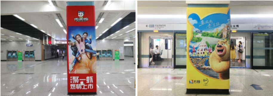 武汉地铁A+级站点包柱(单根)广告(4周)