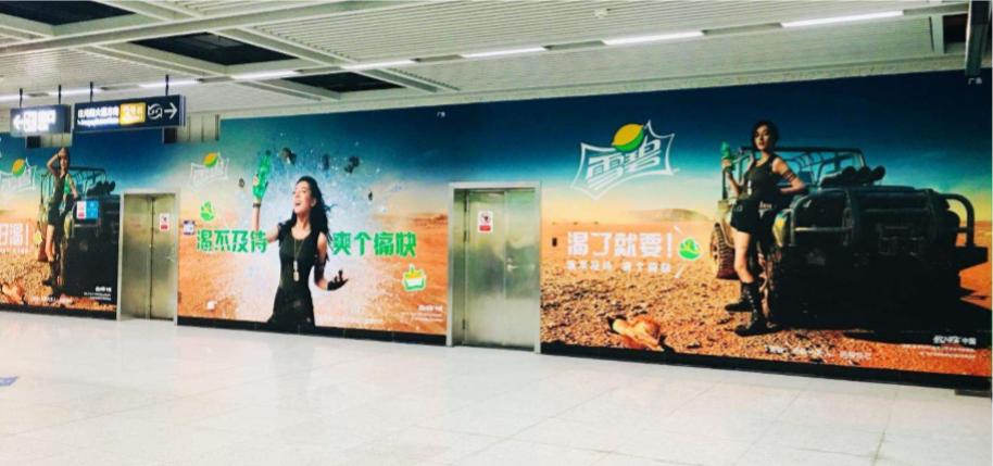 武汉地铁A级站点墙贴广告(4周)