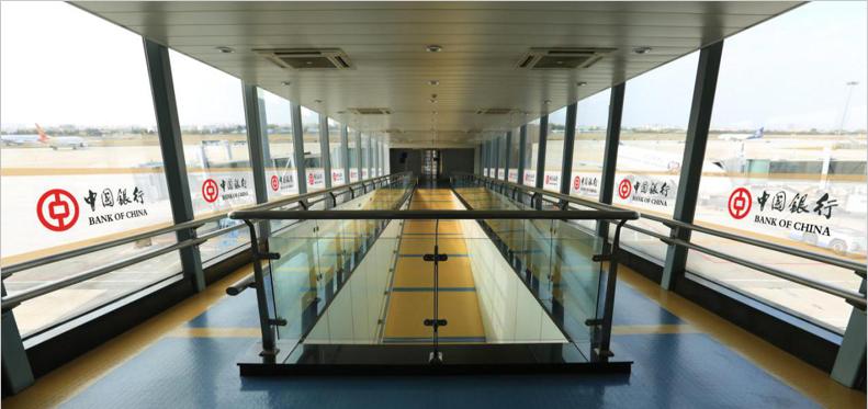 青岛机场T1出发层3M通透贴广告(一个月)