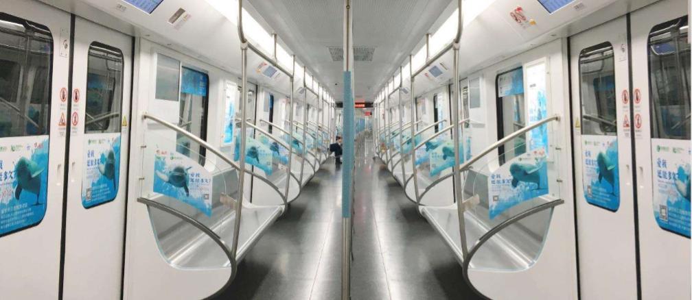 武汉地铁3号线品牌列车广告(4周)