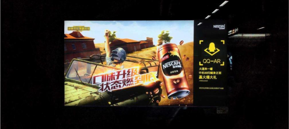 武汉地铁A级站点12封灯箱广告(4周)