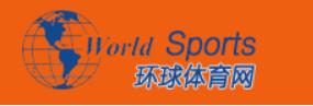 环球体育网(hqsports.com.cn)