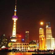 上海生活城事