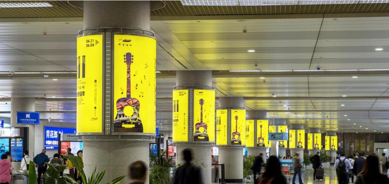 青岛机场T1出发层包柱广告(一个月)DA-BZ1-T1至 DA-BZ9-T1