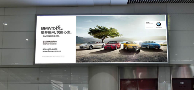 青岛机场T2出发层墙面灯箱广告(一个月)DA-Q18-T2