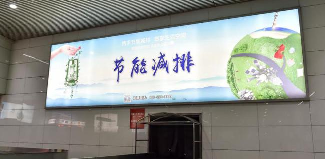 青岛机场T2出发层墙面灯箱广告(一个月)DA-Q13-T2