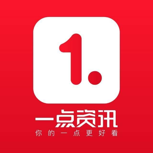 一点资讯开屏静态画面定向地域(宁夏 、青海 、西藏)一天