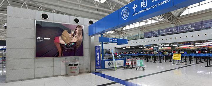青岛机场T2出发层墙面灯箱广告(一个月)CT-Q11-T2