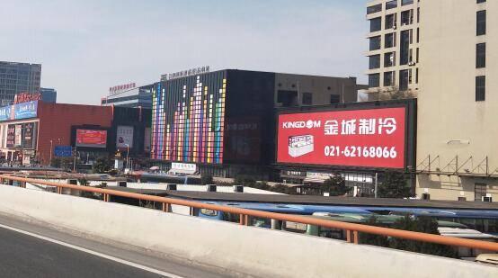 嘉定-京沪高速-曹安商圈中环至外环近外环线