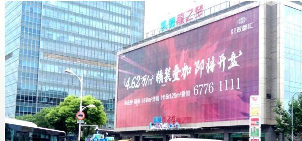 闵行区莘庄凯德龙之梦巨幕广告(一年)
