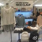 时尚女人选购中心