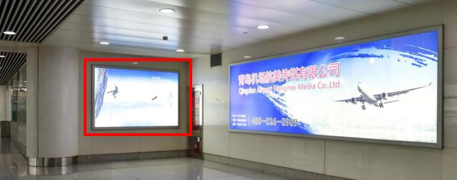 青岛机场T2到达层墙面灯箱广告(一个月)JC-Q2-T2