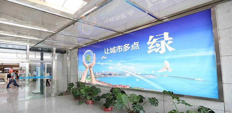 青岛机场T2出发层墙面灯箱广告(一个月)CA-Q6-T2