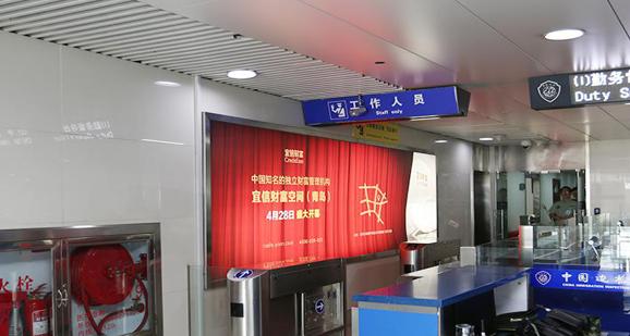 青岛机场T2到达层墙面灯箱广告(一个月)JC-Q27-T2