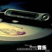 全球经典音乐