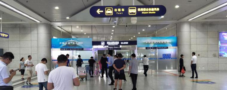 青岛机场T2出发层贴画广告(一个月)DT-TH1-T2 DT-TH2-T2