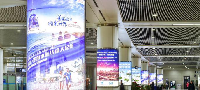 青岛机场T2出发层包柱广告(一个月)DT-BZ1-T2至DT-BZ11-T2