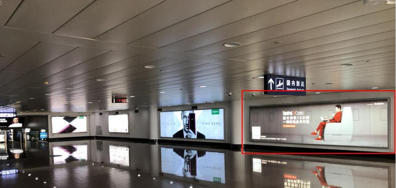 青岛机场T1出发层墙面灯箱广告(一个月)JC-Q36-T1