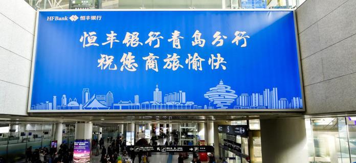 青岛机场T2出发层墙面灯箱广告(一个月)CT-Q1-T2