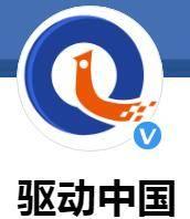驱动中国网