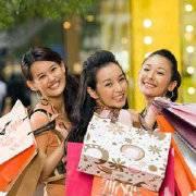 全球购物shop