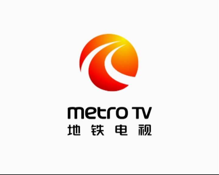 北京北广传媒地铁电视