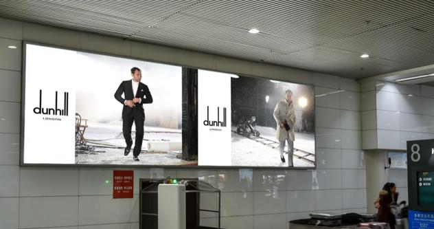 青岛机场T2出发层墙面灯箱广告(一个月)DA-Q16-T2
